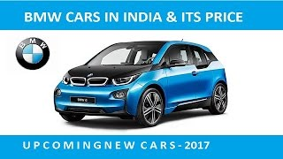 Bmw Car Price India
