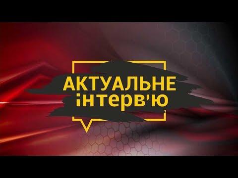 Телеканал ВІННИЧИНА: Олександр Рибак, Олександр Бенедик. Актуальне інтерв'ю