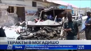 Взрыв прогремел рядом с посольством Катара в Сомали