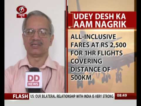 UDAN to provide affordable air travel option to every citizen
