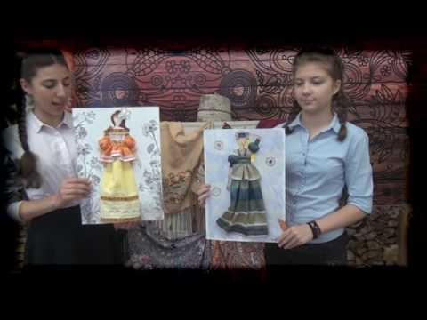 Открытый урок по технологии Русский народный костюм