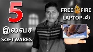 5 இலவச Softwares | 5 Best LAPTOP And Pc Softwares