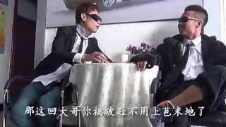 四平青年 新版古惑仔(人民剧场版)The Youth of Siping City thumbnail