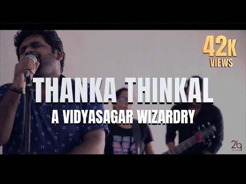 STROLLING BACK IN TIME - THANGATHINGAL 2BQ COVER