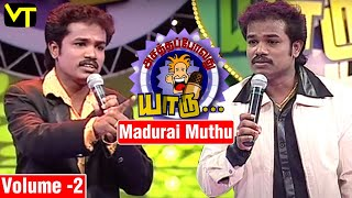 Madurai Muthu | Best Stand Up Comedy | T Rajendar | Vadivelu | Volume - 2 | Vision Time