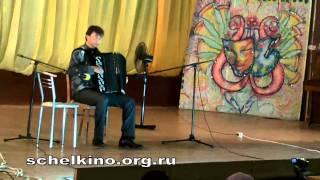 Игорь Завадский Концерт в Щёлкино 28.07.2011
