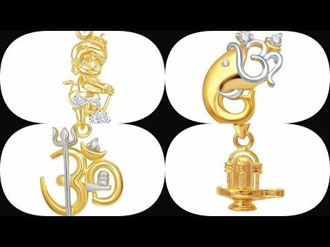 Latest Gold God Pendant Design | Lord Pendant Design