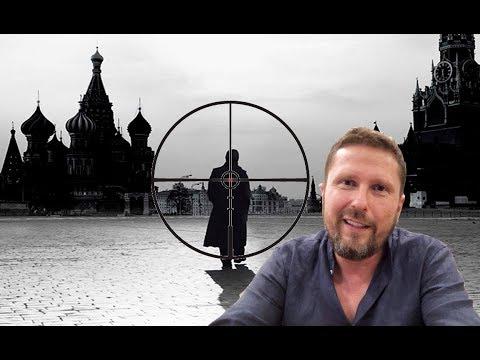 Кремль мочит своего