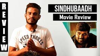 Sindhubaadh Movie Review | Vijay Sethupathi  | Anjali | Sindhubaadh Movie Review | MaduraiMTS
