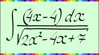 Неопределенный интеграл-26