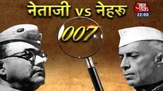 Unfolding The Mystery Behind Subash Chandra Bose