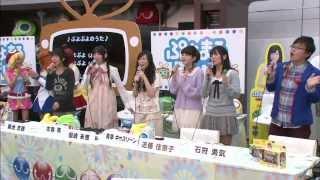 2014年2月6日『ぷよぷよテトリス』発売記念!「ぷよぷよ」シリーズ情報...