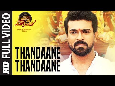 Thandaane Thandaane Full Video Song | Vinaya Vidheya Rama | Ram Charan, Kiara Advani, Vivek Oberoi