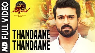 Thandaane Thandaane Full Video Song | Vinaya Vidheya Rama | Ram Charan, Kiara Advani, Vivek Oberoi