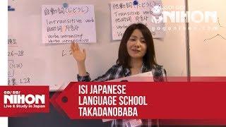 ISI Japanese language school Tokyo - By Go! Go! Nihon ISI東京日本語学校