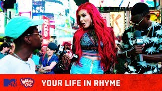 Justina Valentine Freestyles for the People of NYC (Pt. 2) | Your Life In Rhyme | Wild 'N Out
