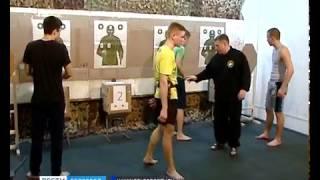 ГТРК Белгород - Молодежь научат самообороне