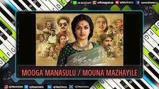 Mooga Manasulu (mahanthi) - Mouna Mazhayile (nadigayar tilagam) Piano - Guitar