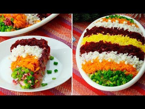 Salată rusească Șubă – o rețetă aspectoasă, rapidă și demnă sa stea pe masa de sărbătoare!