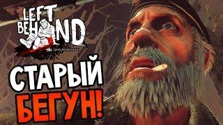 Dead by Daylight - СТАРЫЙ БЕГУН! 100% МОЛОДОЙ ВНУТРИ!