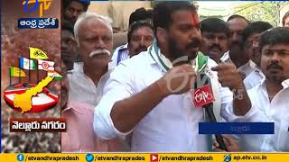 Anil Kumar Yadav Interview | on Chances of YCP in Nellore | Assembly Polls