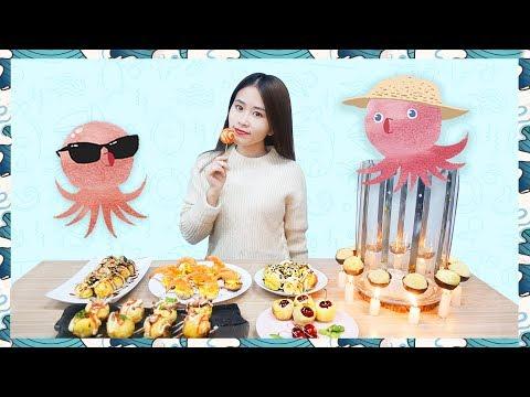 E39 Takoyaki!Cooking Octopus Balls in office!  Ms Yeah