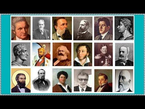 Нелестные высказывания об Армянах, великих, известных и даже самих армян