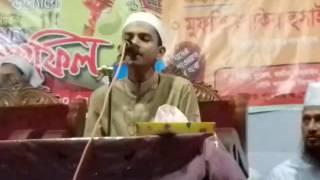 Video Hafiz Qari Mohammad Zakaria Bandura 2017 part1 download MP3, 3GP, MP4, WEBM, AVI, FLV Juni 2018