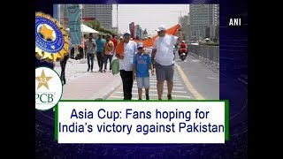 Asia Cup: Fans hoping for India's victory against Pakistan - #Sports News