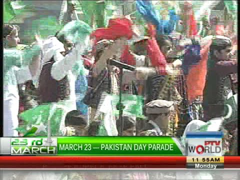 Pakistan Day 23 March 2015 National Songs