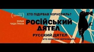 Русский дятел - Russian Woodpecker