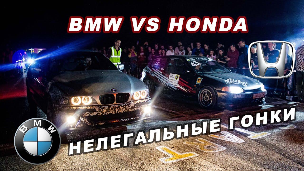 Драг 402 м Honda, BMW, Porsche, мотоциклы + замер мощности #ГонкиГавно 24: нелегальные уличные гонки