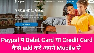 How To add debit Or credit Card in paypal Account On Mobile