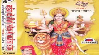Bhojpuri Devi Geet 2015 new || Kaun Phulwa Phule || Rajendra Vyas