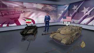 🇮🇷 موازين القوة العسكرية بين إيران والولايات المتحدة