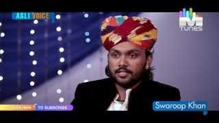 Tharki Chokro I Swaroop Khan I PK