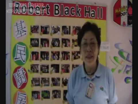 2010 Robert Black Hall Farewell Dinner .wmv