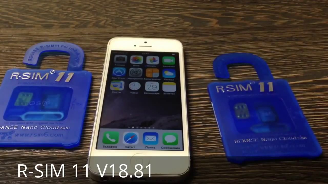 r sim 11 ios 10 3 iphone unlock activation how to youtube rh youtube com Apple iPhone 4S User Guide iPhone 4S Cases