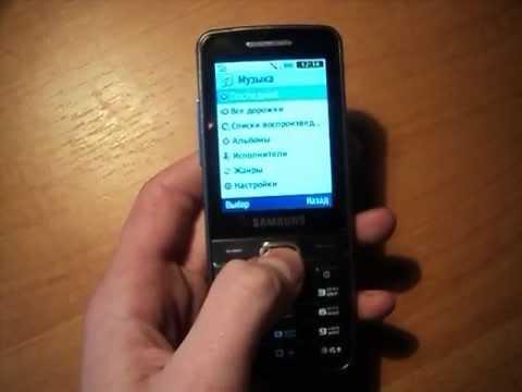 Звучание Samsung GT-5610