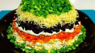 Нереально Вкусный и Красивый САЛАТ на Праздничный Стол! Любимый Салат с Курицей и Черносливом!