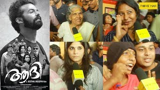 Aadhi Malayalam Movie Review , Theater Response , Pranav Mohanlal