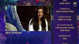 Ramz-e-Ishq - EP 30 Teaser - 20th Jan 2020 - HAR PAL GEO DRAMAS