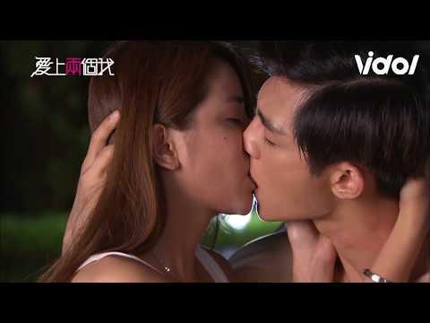 (ENG SUB) Fall In Love With Me (愛上兩個我) EP10 - Hot Kiss In Campsite 露營之吻!完全屬於彼此的一晚(炎亞綸、李毓芬)