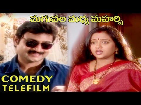 Maguvala Madhya Maharshi  Comedy Telefilm...