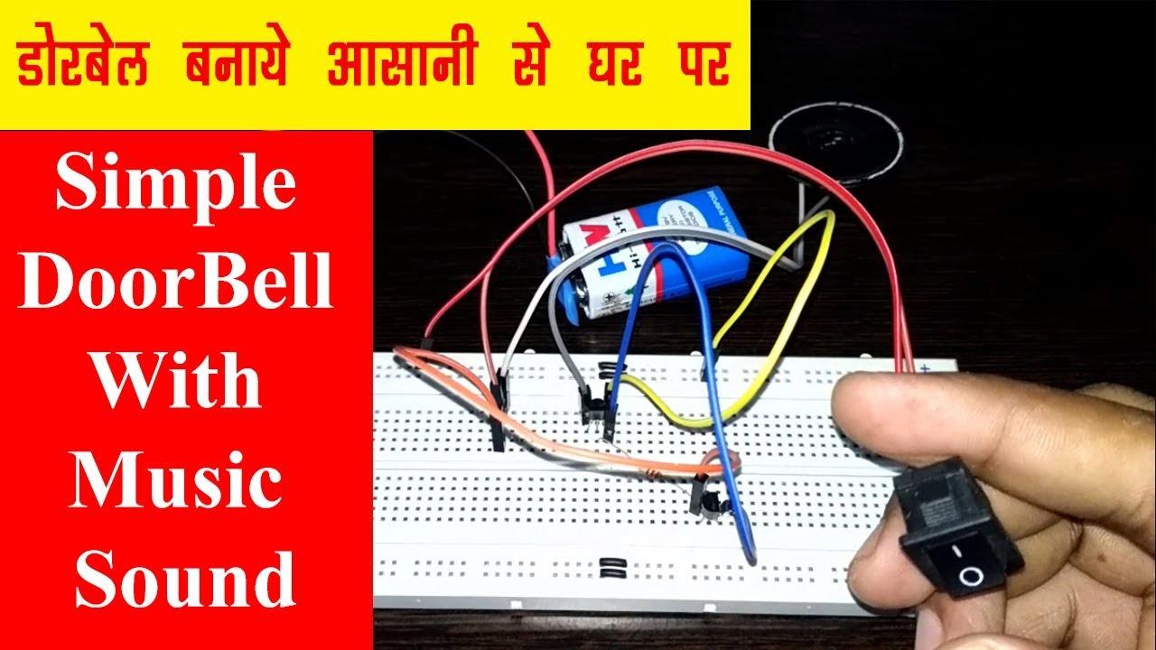Very Simple Door Bell Alarm With Music Diy Breadboard Project Bells Ring Generator Schematic Circuit Diagram