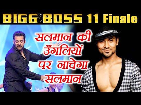 Bigg Boss 11: Salman Khan GRAND FINALE PERFORMANCE Choreographed by Salman Yusuff Khan  FilmiBeat