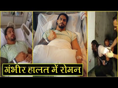 (LIVE) Roman Reigns Cancer at Hospital | गंभीर हालत में रोमन | WWE Roman Reigns Injury Update