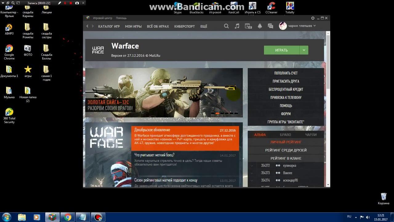 Вылетает игра warface выкидывает из игры варфейс