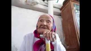 Верный свидетель баба Рая 2