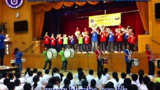 Publication Date: 2012-07-13 | Video Title: 2012步操樂團交流音樂會~ WIPE OUT ~陳樹渠紀念